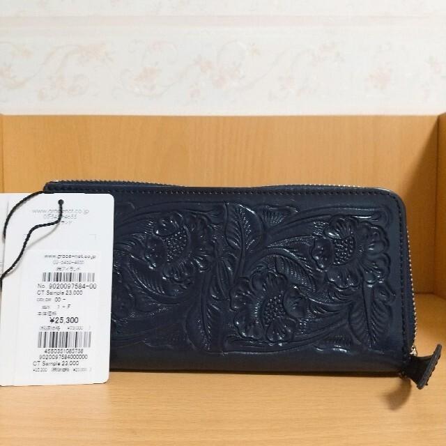GRACE CONTINENTAL(グレースコンチネンタル)の【新品・未使用】グレースコンチネンタル☆長財布 レディースのファッション小物(財布)の商品写真
