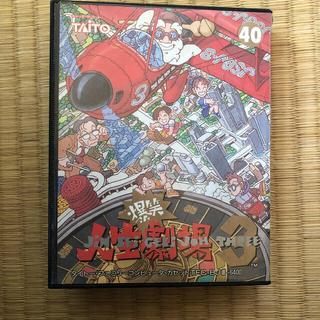 タイトー(TAITO)の 爆笑人生劇場3(家庭用ゲームソフト)
