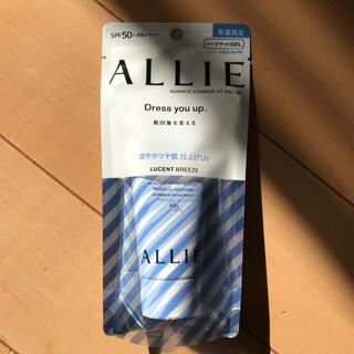 アリィー(ALLIE)のALLIE ニュアンスチェンジUV ジェル CL(60g) 日焼止め 化粧下地(日焼け止め/サンオイル)