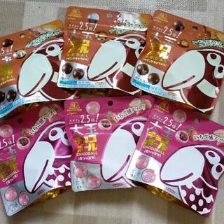 モリナガセイカ(森永製菓)の大玉チョコボール 2種類 各3袋(菓子/デザート)