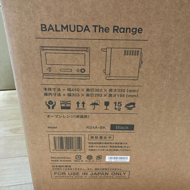 BALMUDA(バルミューダ)の【新品未開封】バルミューダ BALMUDA  The Range K04A-BK スマホ/家電/カメラの調理家電(電子レンジ)の商品写真