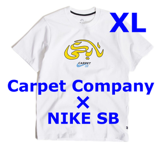 NIKE - Carpet Company NIKE SB Skate Top T-shirt