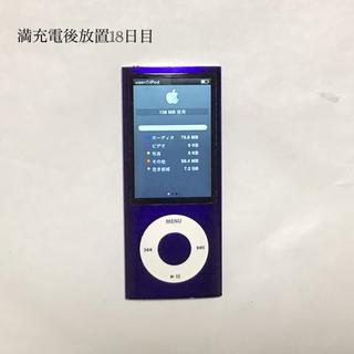 アップル(Apple)のiPod nano 5世代 8GB パープル-3(ポータブルプレーヤー)