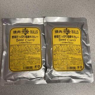 野菜たっぷり国産牛カレー(レトルト食品)