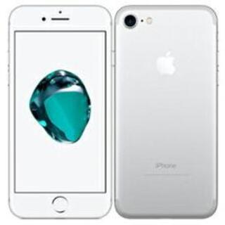 Apple - Apple au iPhone 7 32GB シルバー A1779