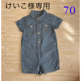babyGAP - 【水通しのみ】【baby GAP】ギャップ、ロンパース 70