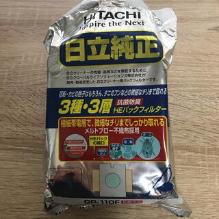 ヒタチ(日立)の【専用】日立 掃除機用紙パック GP-110F(日用品/生活雑貨)