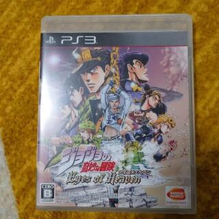 ジョジョの奇妙な冒険 アイズオブヘブン PS3(家庭用ゲームソフト)