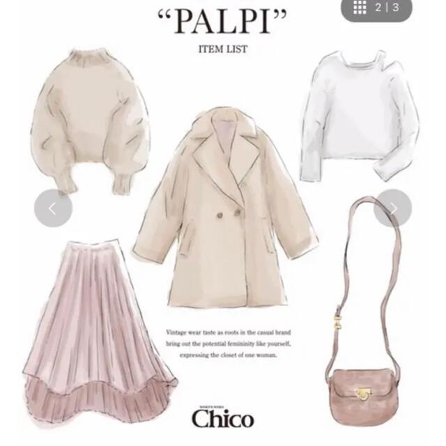 who's who Chico(フーズフーチコ)のフーズフーチコ コート レディースのジャケット/アウター(チェスターコート)の商品写真