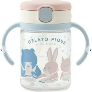 gelato pique - 【新品未使用】gelato pique(ジェラート ピケ+レッグウォーマー)
