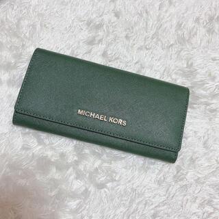 Michael Kors - 財布