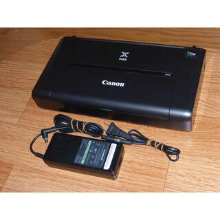 Canon - iP110   ※ 認識不良?ジャンク品