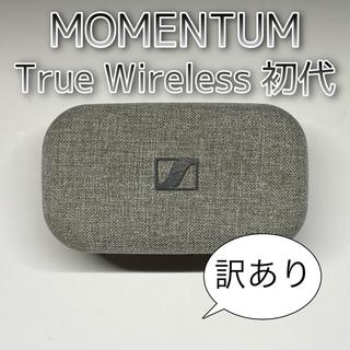SENNHEISER - SENNHEISER MOMENTUM True Wireless