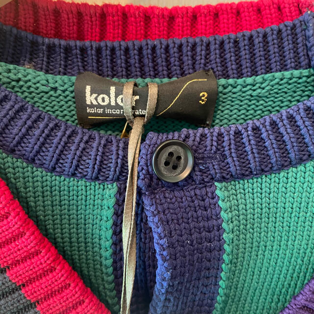 kolor(カラー)のkolor 20ss クレイジーパターンニット 3 メンズのトップス(ニット/セーター)の商品写真