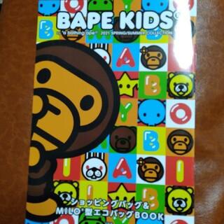 A BATHING APE - BAPE KIDS by*a bathing ape 2021 SPRING/S