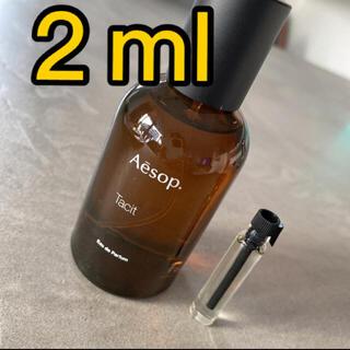 Aesop - Aesop Tacit 2ml サンプル 即日発送