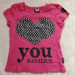 レイアリス(Rayalice)のRAY ALICE Tシャツ(100cm)(Tシャツ/カットソー)