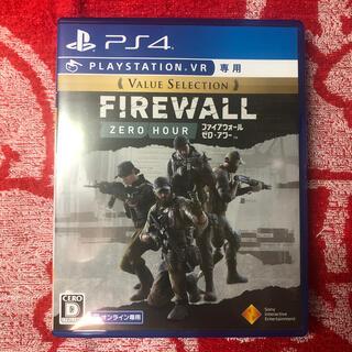 プレイステーションヴィーアール(PlayStation VR)のFirewall Zero Hour Value Selection PS4(家庭用ゲームソフト)