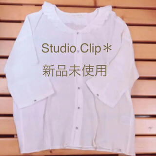 STUDIO CLIP - 【新品】スタディオクリップ♡ニコアンド♡無印良品♡サマンサモスモス♡ブラウス