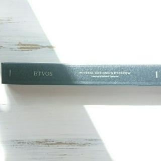 ETVOS - エトヴォス  ミネラルデザイニングアイブロウ