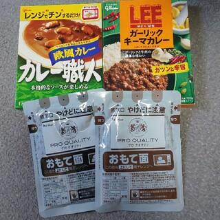 ハウスショクヒン(ハウス食品)のレトルトカレー  まとめ売り(レトルト食品)