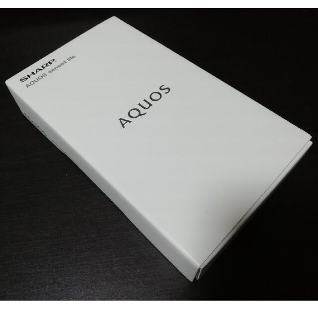 AQUOS(アクオス)のAQUOS sense4 lite / Black スマホ/家電/カメラのスマートフォン/携帯電話(スマートフォン本体)の商品写真