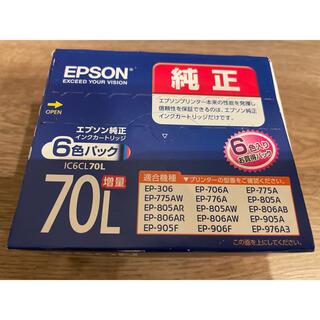 EPSON - EPSON 純正インク 70L 新品未開封