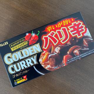 激辛好きな方オススメ!ゴールデンカレー バリ辛 (レトルト食品)