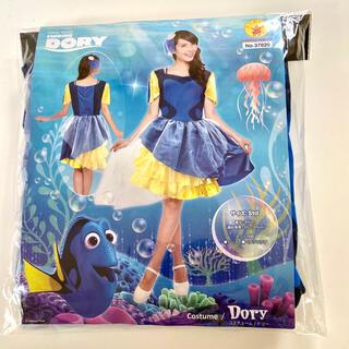 Disney - 【ディズニー】 ファインディングニモ ドリー コスチューム コスプレ コーデ