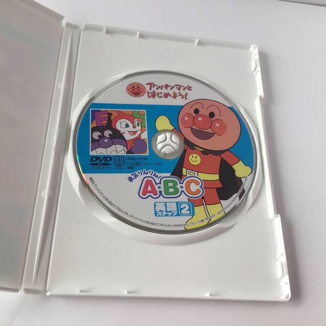 アンパンマン(アンパンマン)のアンパンマンとはじめよう! 英語編ステップ2 勇気りんりん! A・B・C DVD エンタメ/ホビーのDVD/ブルーレイ(キッズ/ファミリー)の商品写真