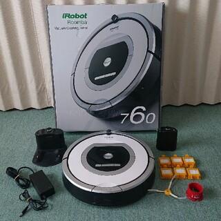 iRobot ルンバ760  ロボット掃除機