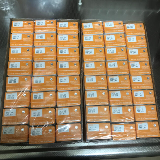 森永製菓(モリナガセイカ)の新品 未開封 森永 おいしいコラーゲンドリンク レモン 48本 食品/飲料/酒の健康食品(コラーゲン)の商品写真