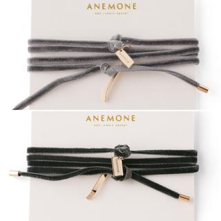 アネモネ(Ane Mone)のANEMONE アネモネ  タイトポニーフック[スリム×ベロア] 2本セット(ヘアゴム/シュシュ)