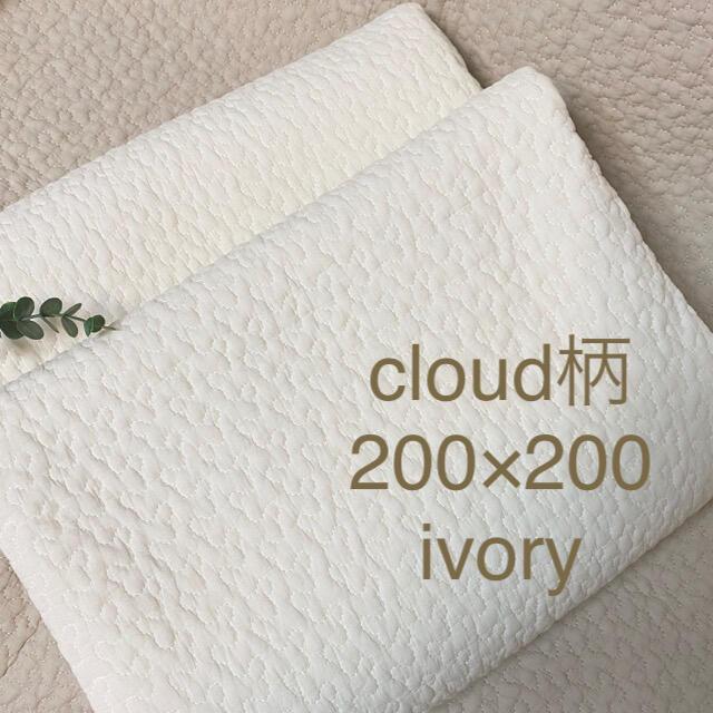 韓国イブル✨クラウド柄アイボリー ベビー ソファーカバー200×200(±5) キッズ/ベビー/マタニティの寝具/家具(ベビー布団)の商品写真