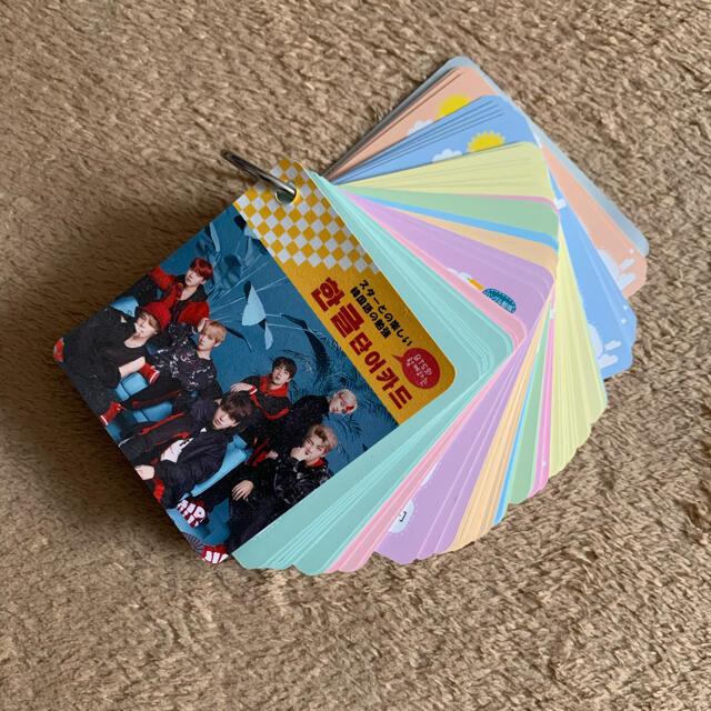 防弾少年団(BTS)(ボウダンショウネンダン)のBTS WINGS TOUR IN JAPAN LIVE DVD 初回限定版 エンタメ/ホビーのDVD/ブルーレイ(ミュージック)の商品写真