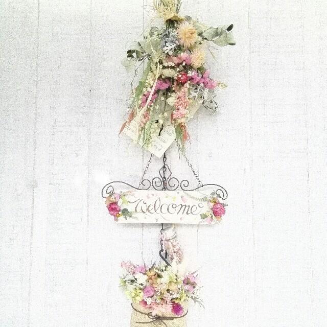 📍アニー様専用ページ 3月のウエルカムガーランド〈ピンク系〉 ハンドメイドのフラワー/ガーデン(ドライフラワー)の商品写真