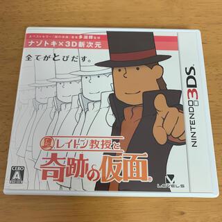 レイトン教授と奇跡の仮面 3DS(携帯用ゲームソフト)
