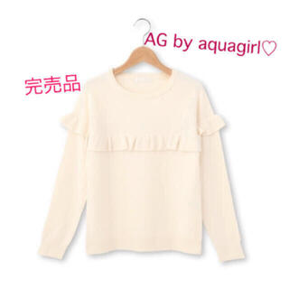 AG by aquagirl - AG by aquagirl♡ユニクロ♡GUフリル♡ニット