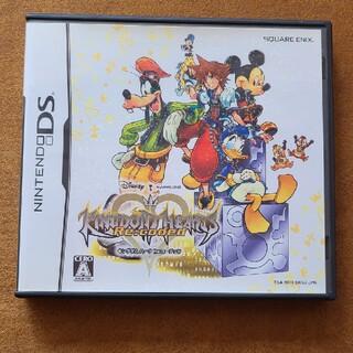 ニンテンドーDS(ニンテンドーDS)のキングダム ハーツ Re:コーデッド DS(携帯用ゲームソフト)