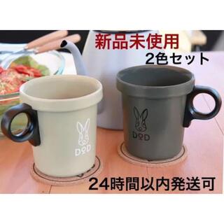ドッペルギャンガー(DOPPELGANGER)のDOD ホーローソロリマグ 2色セット(食器)
