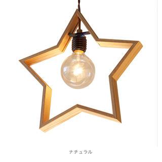 unico - unico ウニコ DOM 星型ライト ペンダントライト