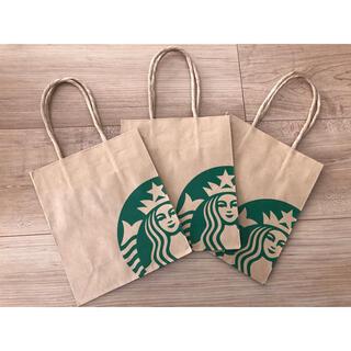 Starbucks Coffee - スタバ紙袋③枚セット