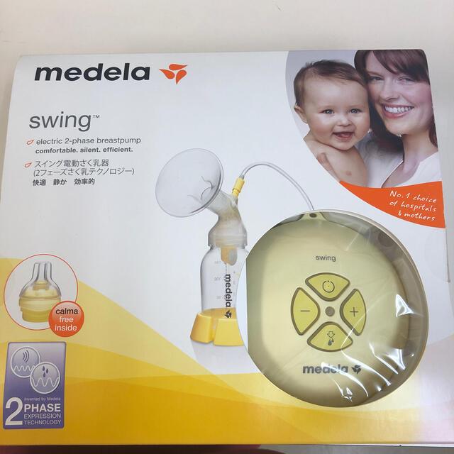 メデラ スイング電動搾乳器 キッズ/ベビー/マタニティの授乳/お食事用品(その他)の商品写真