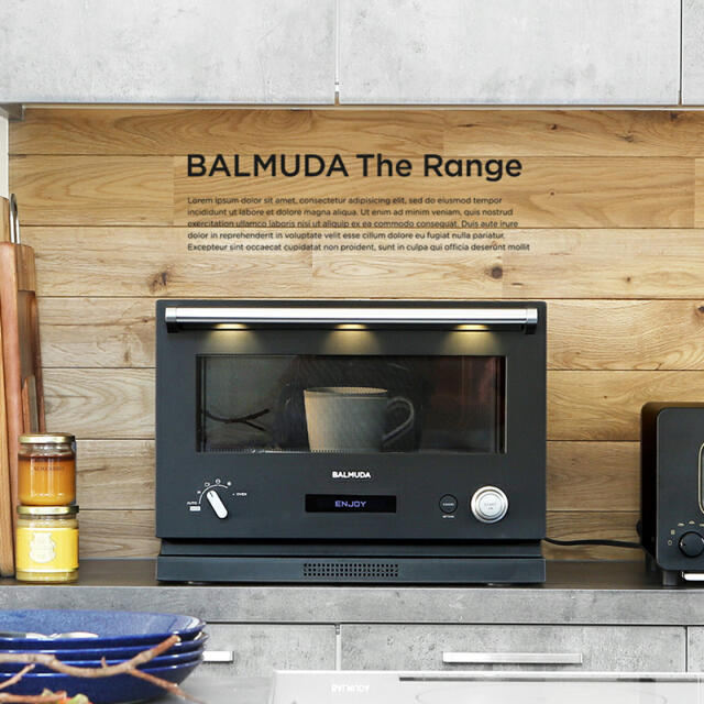 BALMUDA(バルミューダ)のバルミューダ レンジ スマホ/家電/カメラの調理家電(電子レンジ)の商品写真