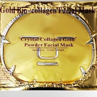 クリスタルコラーゲン ゴールドフェイシャルマスク50パック(パック/フェイスマスク)