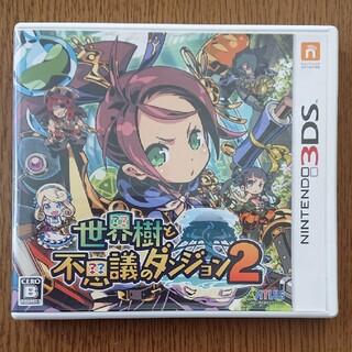 世界樹と不思議のダンジョン2 3DS(携帯用ゲームソフト)