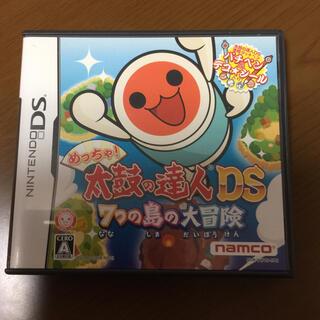 ニンテンドウ(任天堂)のめっちゃ! 太鼓の達人DS 7つの島の大冒険 DS(携帯用ゲームソフト)