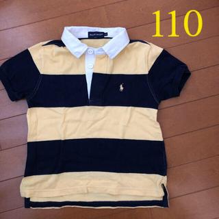 Ralph Lauren - ラルフローレン キッズラガーシャツ 【110サイズ】