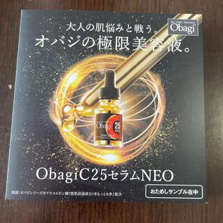 Obagi - オバジC25セラムN E O❌5