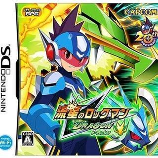 【セット】流星のロックマン ドラゴン、レオのセット Nintendo DS対応(携帯用ゲームソフト)